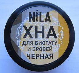 "Хна для бровей и био тату ""NILA"" черная 20 грамм"