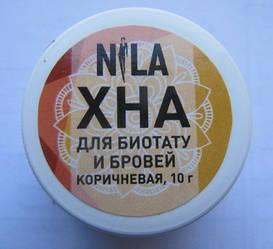 """Хна для бровей и био тату """"NILA"""" шоколад 10 грамм"""