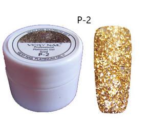 Глиттерный гель VICKI NAIL (гель блестки) яркое золото.