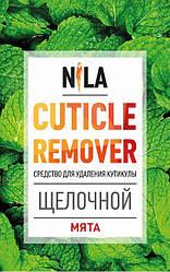 Средство для удаления кутикулы Nila Cuticle Remover (щелочной) 500 мл