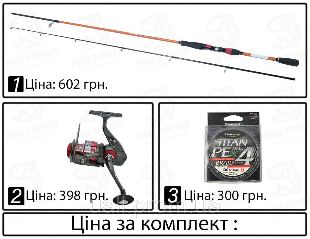 """Набір на Хижака """"Pike Hunter"""" Спінінг(карбон) з Коштушкою(метал.шп.) та плетеним шнуром"""