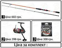 """Набір на Хижака """"Pike Hunter"""" Спінінг(карбон) з Коштушкою(метал.шп.) та плетеним шнуром, фото 1"""