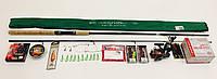 Набір на Хижака з Карбоновим спінінгом 2.55м.10-30г. котушкою та Повним комплектом
