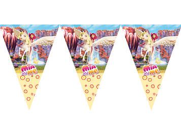 """""""Мия и Я"""" - Вимпел Трикутники, 15 прапорців."""