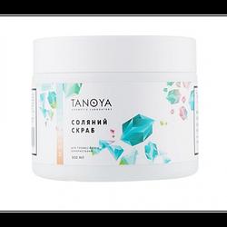 Соляной скраб с натуральными маслами Tanoya 300 мл