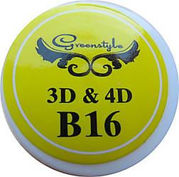 3D-гель для лепки 7 гр Желтый