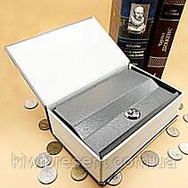 Книга сейф на ключике 18 см (Италия, Париж, Лондон, Голливуд) / сейф в виде книги, фото 3