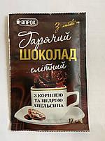 Горячий Шоколад з Корицей, фото 1