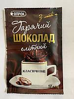 Шоколад Классический, фото 1