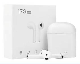 Беспроводные Bluetooth наушники HBQ i7S TWS в кейсе White реплика