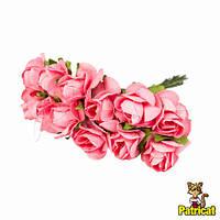 Розы Розовые 1,5 см из бумаги на проволоке 12 шт/уп