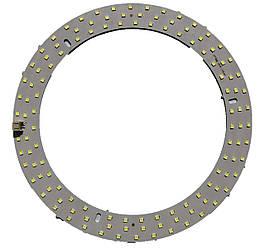 Сменная пластина с диодами Led кольцо для светодиодной лампы лупы линза 12 см.