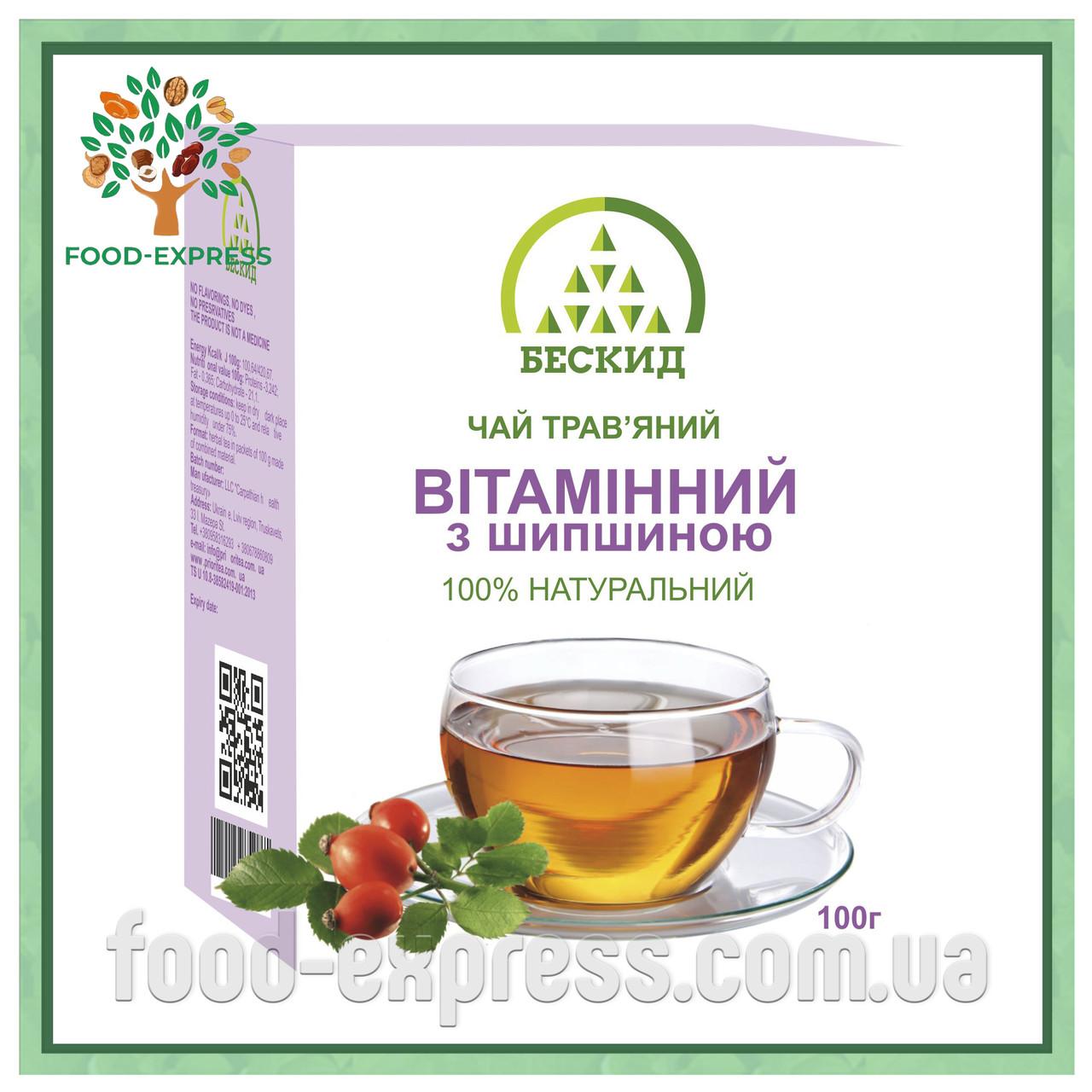 Чай трав'яний «Вітамінний» з шипшиною 100г
