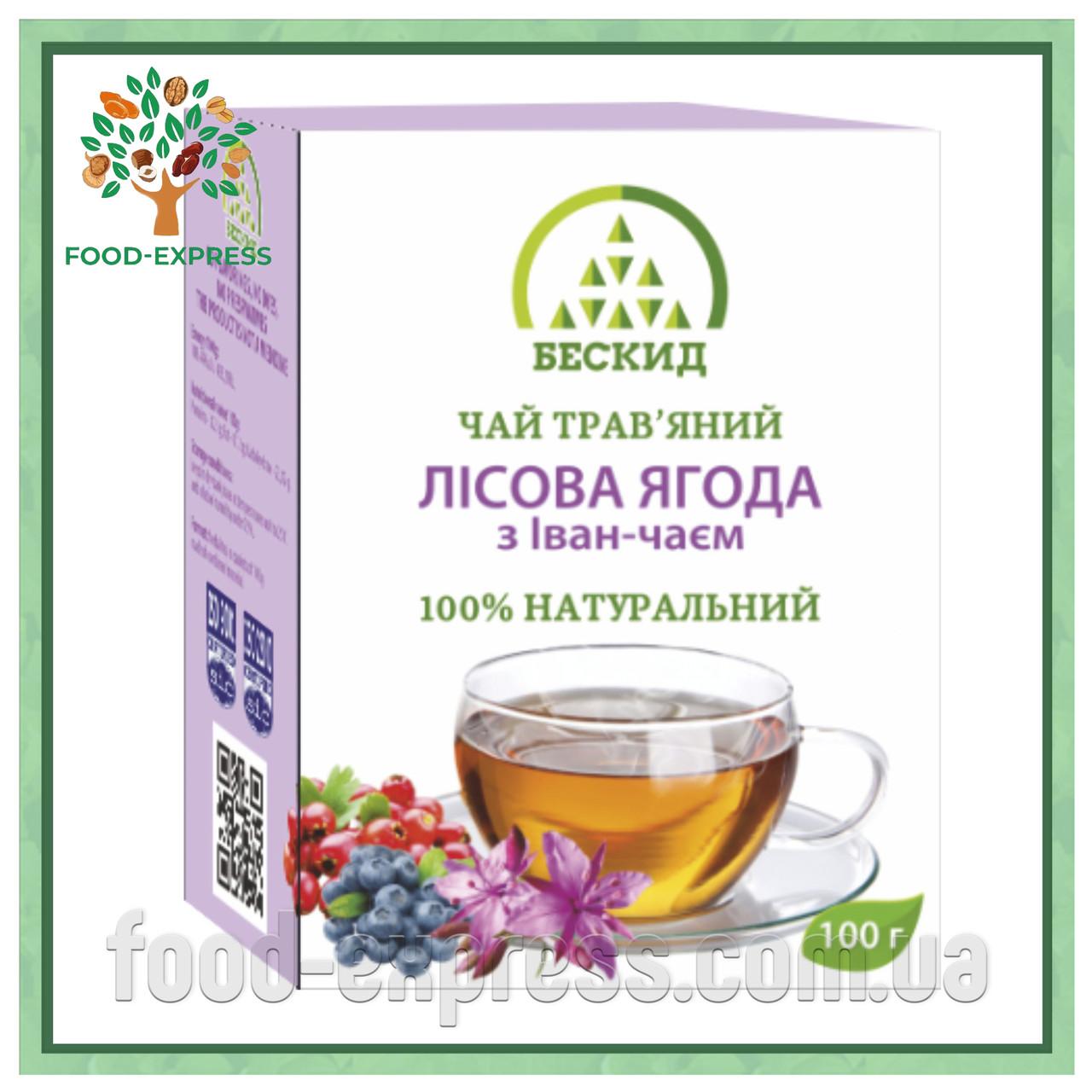Чай трав'яний «Лісова ягода» з Іван-чаєм 100г