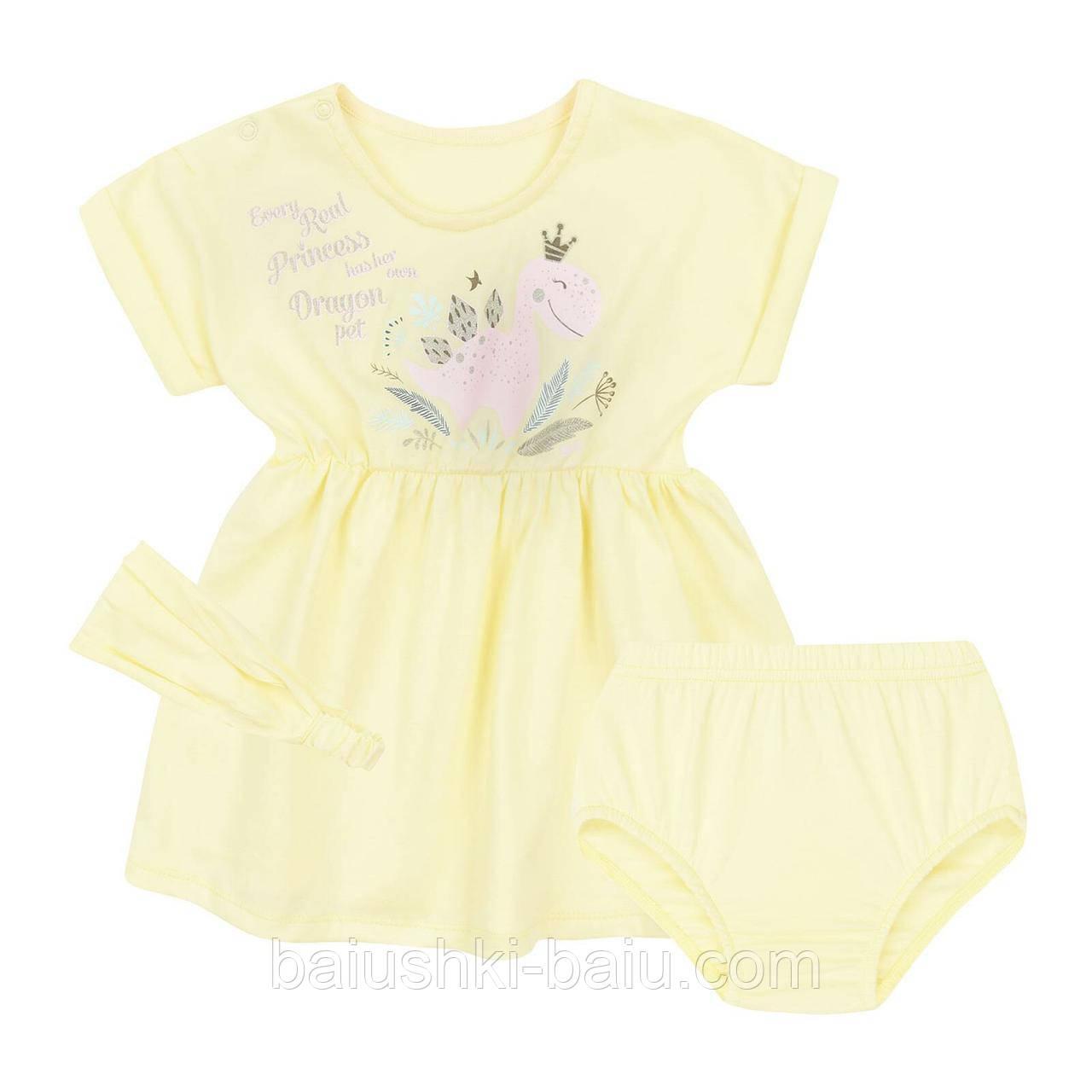 Комплект одежды на лето для девочки туника, трусы и повязка (кулир), рост 80