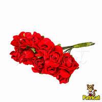 Розы Красные 1,5 см из бумаги на проволоке 12 шт/уп