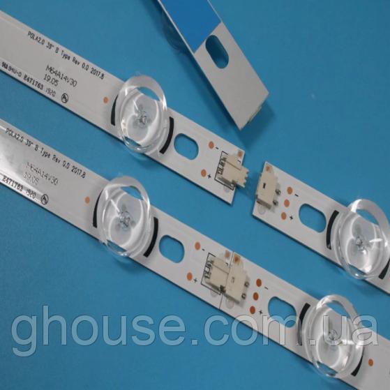LED підсвічування телевізора LG 39LN540V Innotek POLA2.0 39