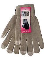 Зимние перчатки для сенсорного экрана ТМ Корона, разные цвета, 331-11, фото 1