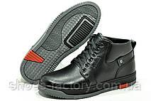 Зимние кожаные ботинки Kardinal мужские, фото 3
