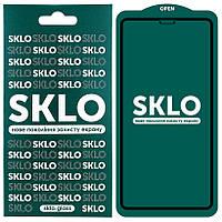 """Защитное стекло SKLO 5D (full glue) для Apple iPhone 12 Pro Max (6.7""""), фото 1"""