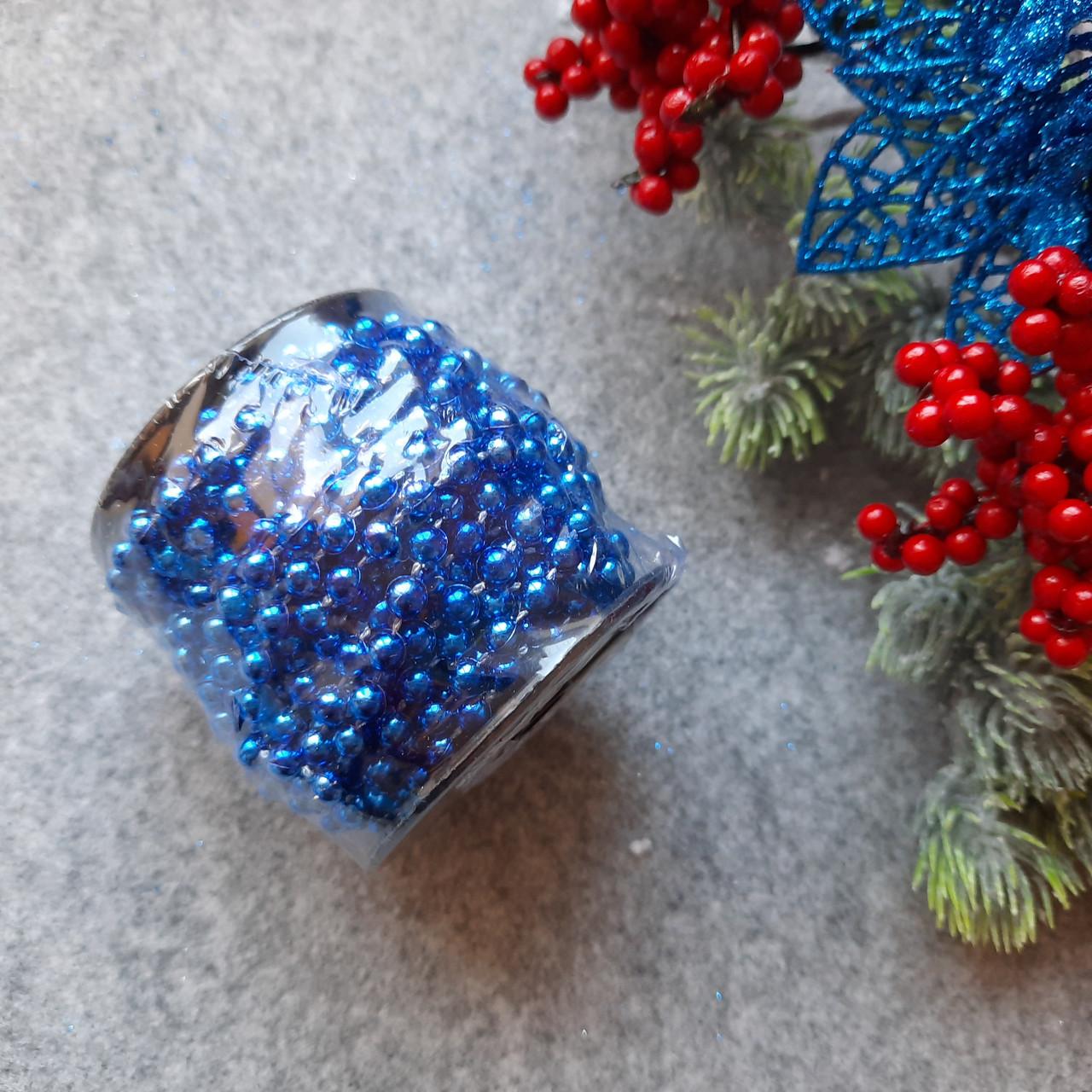 Декоративная лента с бусинами на нитке 5 мм синий бобина 8 м