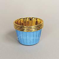 Капсула голубая/золото с усиленным бортом