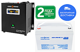 Комплект резервного питания для котла LogicPower ИБП LPY-W-PSW-800VA(560W)12V и АКБ AGM LP-MG 12 - 100AH