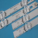 LED підсвічування телевізора LG 39LN5400 Innotek POLA2.0 39, фото 2