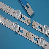 LED підсвічування телевізора LG 39LN5400 Innotek POLA2.0 39, фото 4