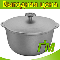 Казан кухонно-туристический 3 л.