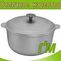 Казан кухонно-туристический 4 л.