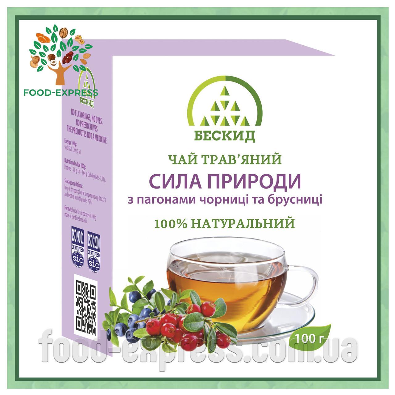 Чай трав'яний «Сила природи» з пагонами чорниці та брусниці 100г