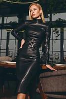 Облегающее женское платье до колен под горло из эко кожи, фото 1