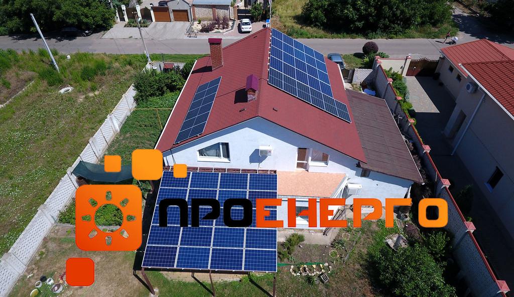 Гибридная солнечная станция 5 кВт Царское Село