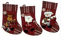 Декор новогодний Сапог Санты 33см (набор из 3 штук)