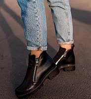 Женские стильные ботинки, фото 1