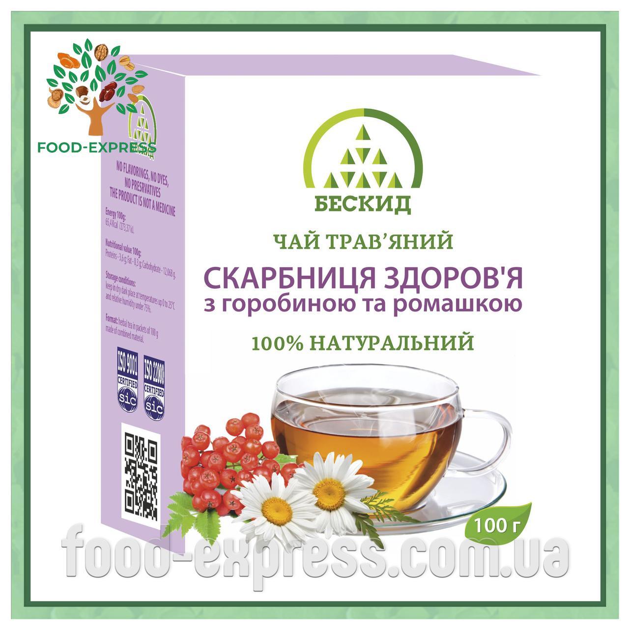 Чай трав'яний «Скарбниця здоров'я» з горобиною та ромашкою 100г