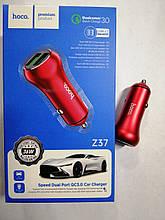 АЗУ Hoco Z37 Dual QC3.0 красный