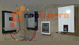 Гибридная солнечная станция 10 кВт поселок Лески 4