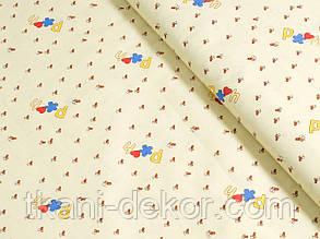 Сатин (хлопковая ткань) пчелки (компаньон к Винни Пуху)(50*160)