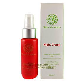 Claire de Nature крем для лица Ночной для нормальной и комбинированной кожи, 50 ml