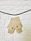 Перчатки из текстиля тачскрин Woman's heel бежевые (Ш-514-2), фото 2