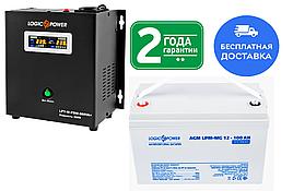 Комплект резервного питания для котла LogicPower ИБП LPY-W-PSW-800VA(560W)12V и АКБ AGM LP-MG 12 - 100AH.