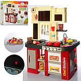 Дитяча ігрова кухня 922-103, висота 84 див., вода, звук, світло, 32 предметів, фото 7
