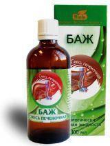 Суміш печінкова (БАЖ)