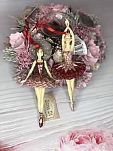 Декоративная подвесная фигурка Балерина, 14.5см, 2 шт, цвет - бордо с розовым