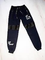 Трикотажные спортивные брюки  для мальчиков 158-176 рост