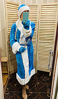 Новогодний костюм Снегурочка длинный стрейч-велюр Голубой, взрослые костюмы на Новый Год, фото 1