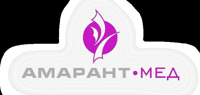ООО «Амарант-Мед»