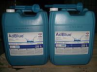 Купити Едблю,купити AdBlue 20л